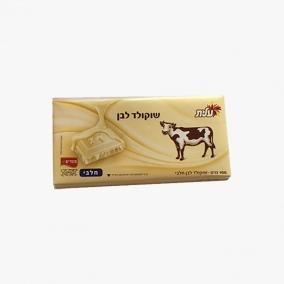 CHOCOLAT BLANC ELITE 100 GR