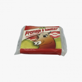 EMMENTAL MAKABI SLICES 200 GR