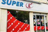 SUPER K RABATAU